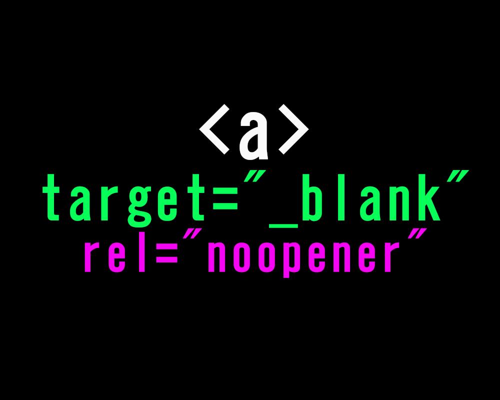 target_blankの画像