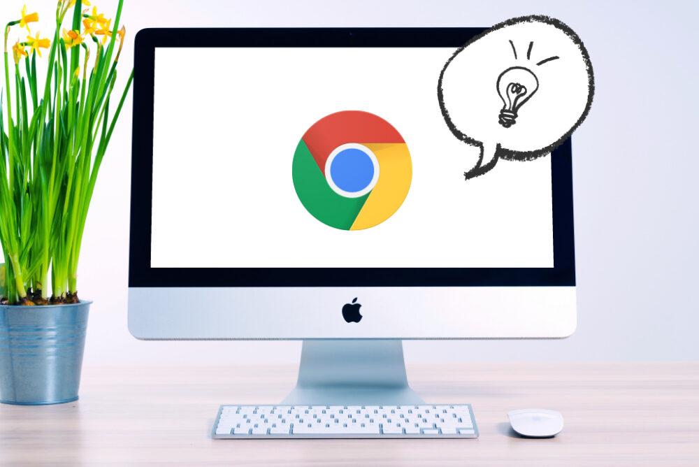 便利なGoogle Chrome無料プラグイン8選