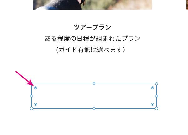 step2_画像1