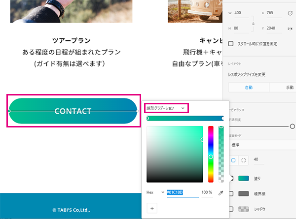step2_画像2