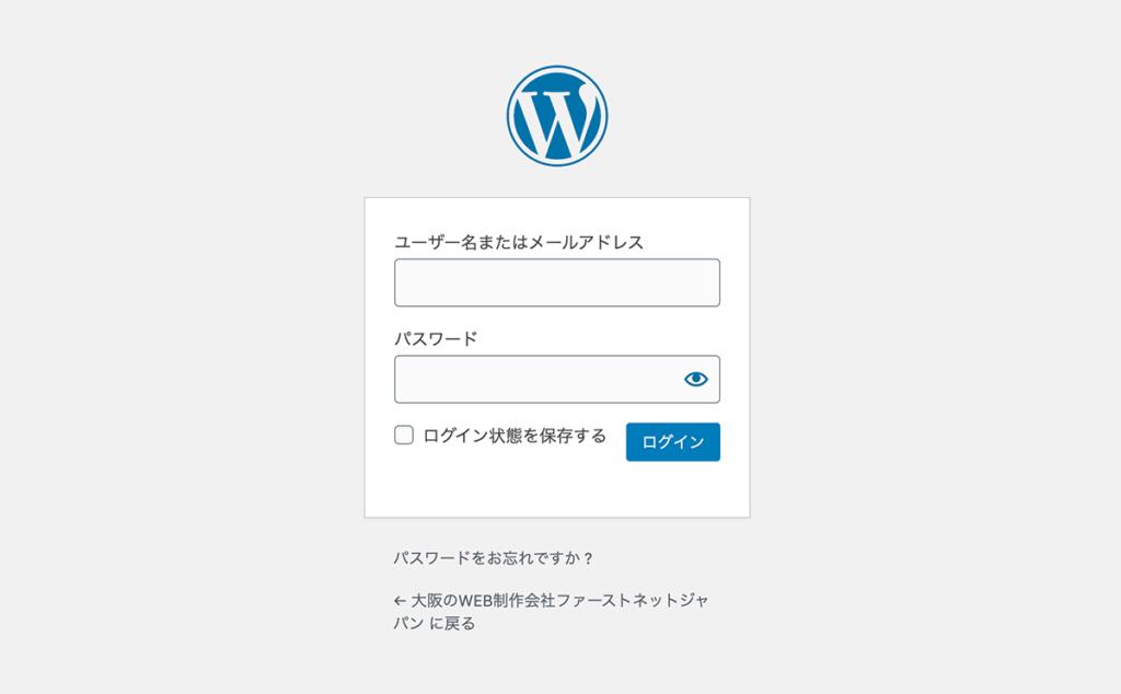 WordPressgログイン画面