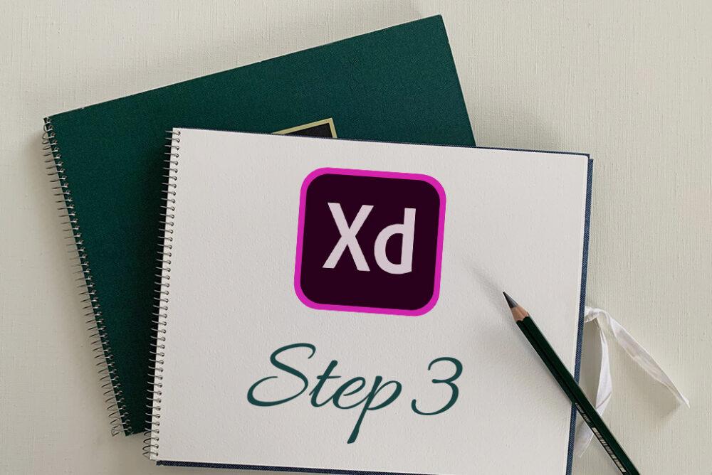 XD STEP3