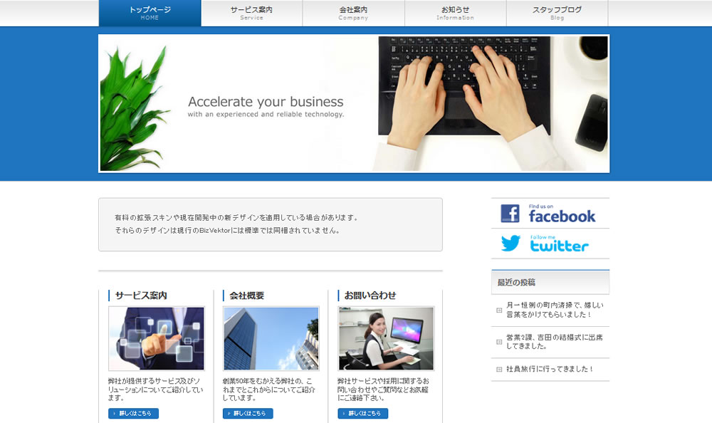 yourbusiness