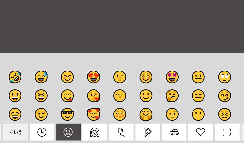 Windows10の基本顔文字