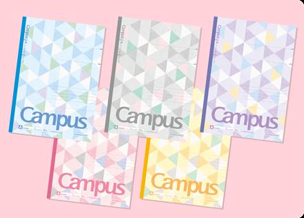 キャンパスノート〈さんかくタイル柄〉