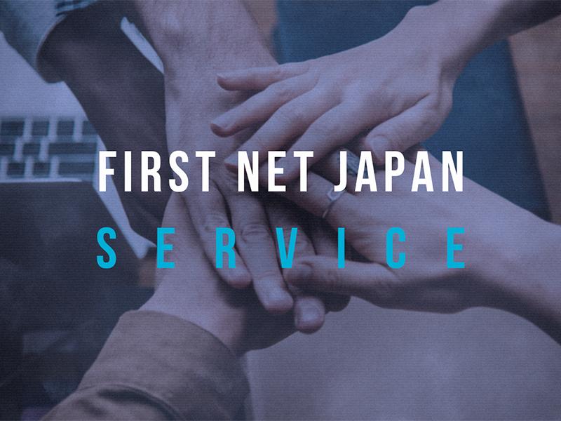 First Net Japan Service