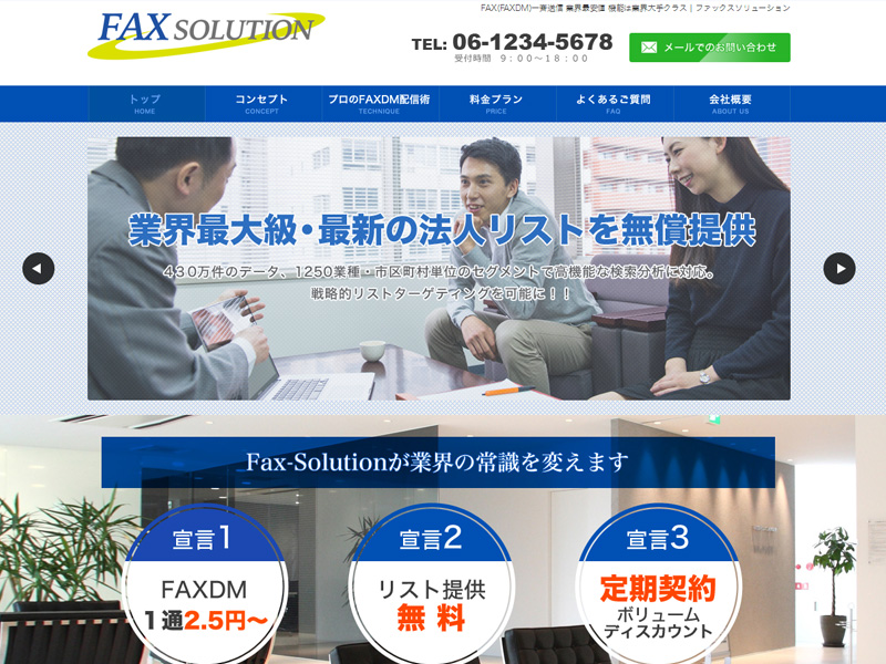 Fax-Solution