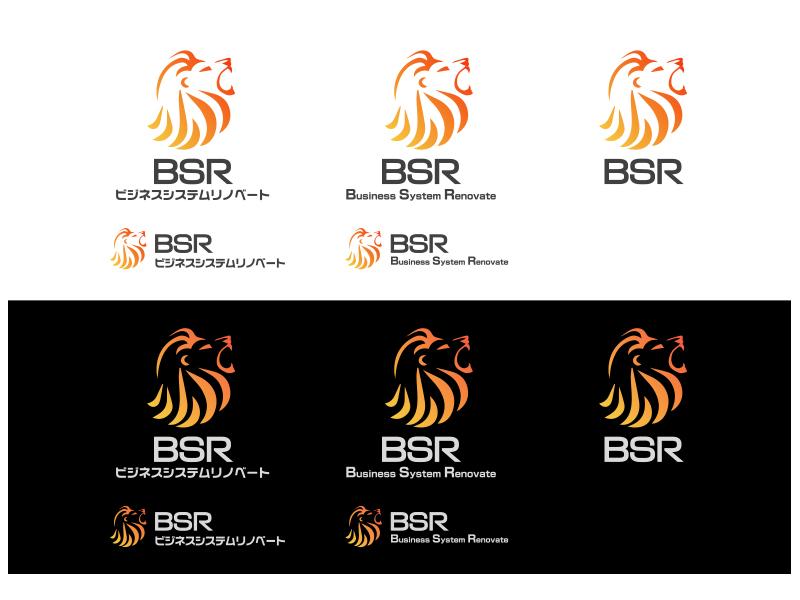 ビジネスシステムリノベート様 ロゴ
